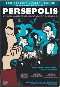 Cover to the DVD of the animated adaptation of Persepolis